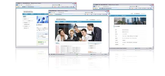 新生和光株式会社様のホームページ