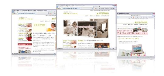 出張写真撮影・SHIFT様のホームページ