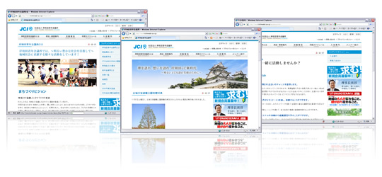 岸和田青年会議所様のホームページ