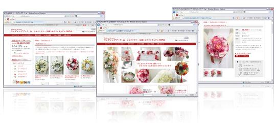ウェディングブーケ.jp様のホームページ