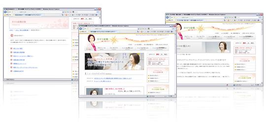 キャリアコンサルタント木村典子様のホームページ