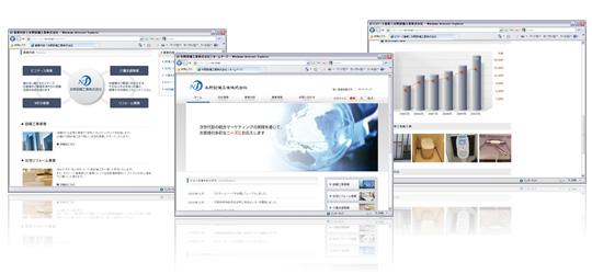 永野設備工業様のホームページ