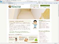 大阪市で自然素材の新築・リフォームをしているフォレスト・ハウス