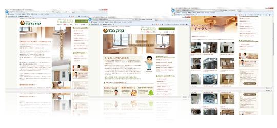 フォレスト・ハウス様のホームページ