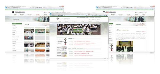 大阪府立能勢高等学校様のホームページ