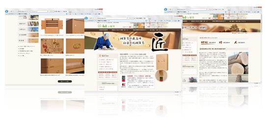 生きている桐箪笥のホームページを目指して、自然体で頑張ります。