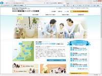 大阪の生命保険、損害保険