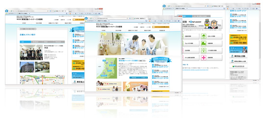 東海日動パートナーズ大阪南様のホームページ