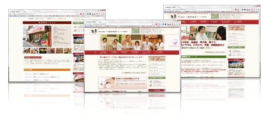 一乗寺薬局グループ様のホームページ
