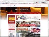 ホテルサンライズイン(貝塚市) ビジネスに観光に最適!