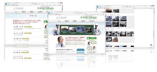 アーキシステム様のホームページ