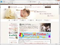 泉州タオル専門の販売サイト