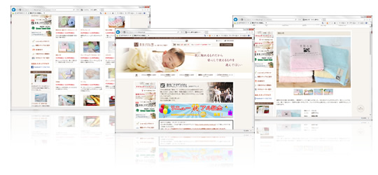 泉州タオル館様のホームページ