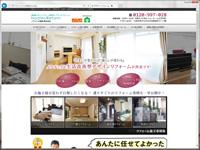 デザインリフォーム「ノアテックリフォーム」堺市