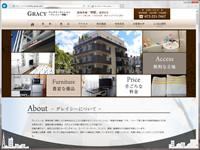 堺駅からすぐのマンスリーマンション