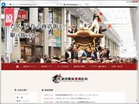 南海本線岸和田駅の目の前にある商店街です