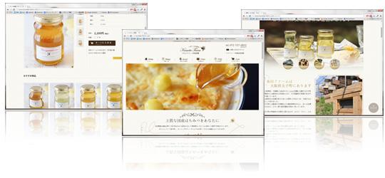 上質な蜂蜜(はちみつ)の販売サイト