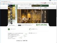 岸和田市で仏壇仏具のことなら