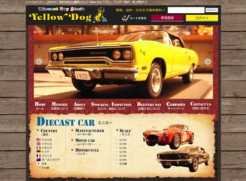 ミニカー専門店「YellowDog」